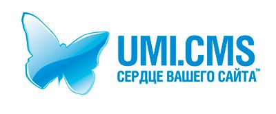 Мы делаем сайты на UMI CMS